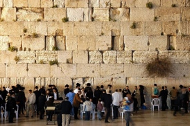 Israel private tours photo