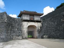 Okinawa tours, Okinawa private tours, personal tours, ToursByLocals
