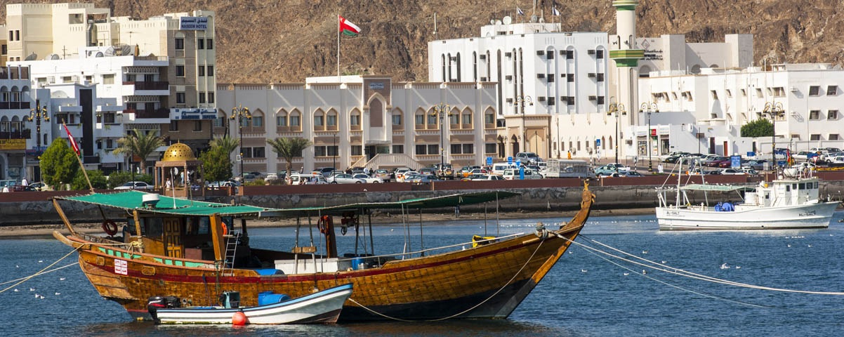 Private Tours in Muscat
