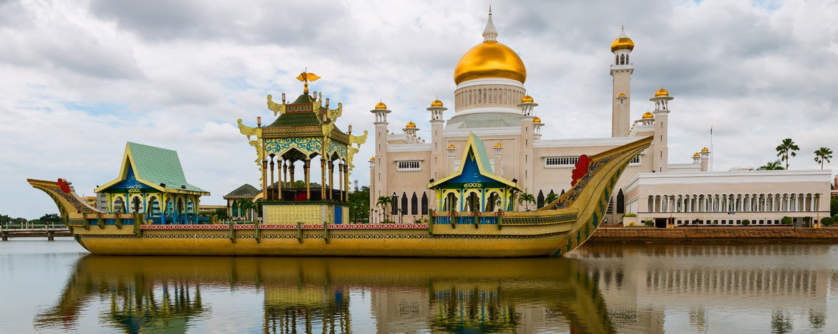Private Tours in Brunei
