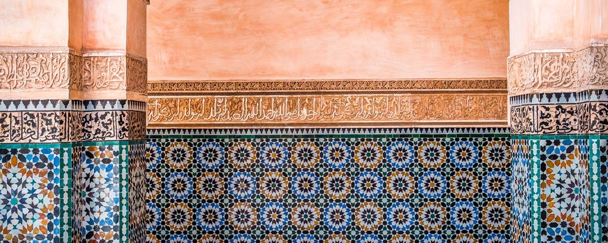 Private Tours in Fes