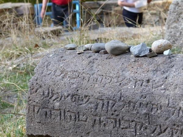 Jewish Heritage in Armenia