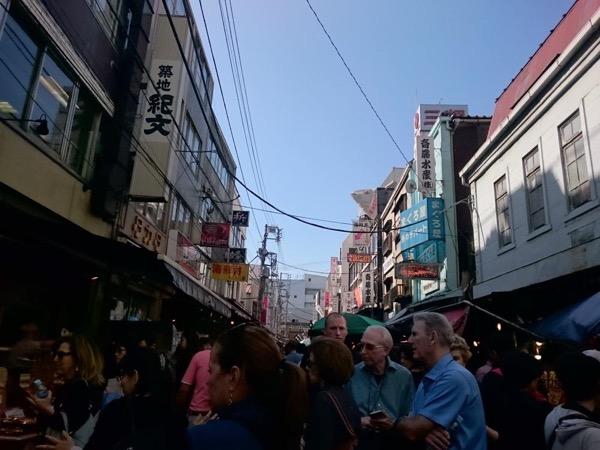 Tokyo half-day (B) - Private Tour