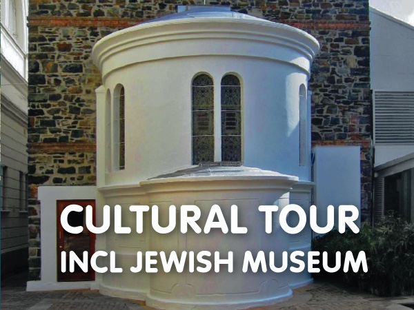 Cape Town private cultural tour including the Jewish museum