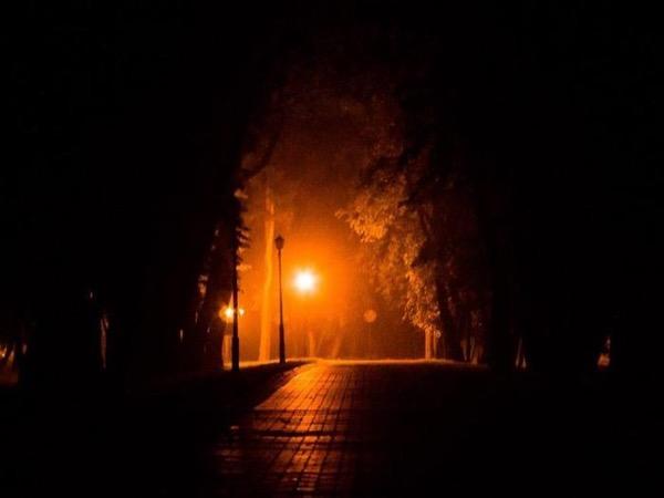 Mysterious Loshycki park