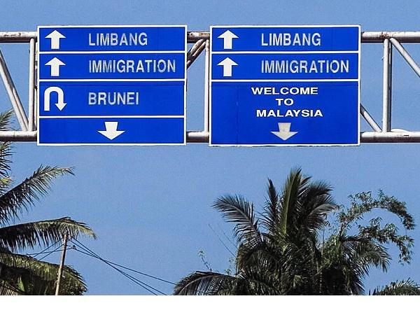 Border Crossing Tour