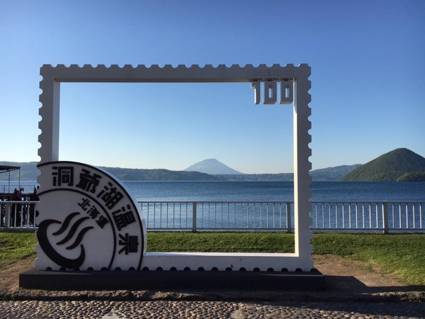 Best of Lake Toya and Noboribetsu tour by taxi