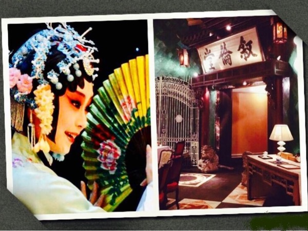 Dinner with Chinese opera performance+Shanghai nightlife bar experience