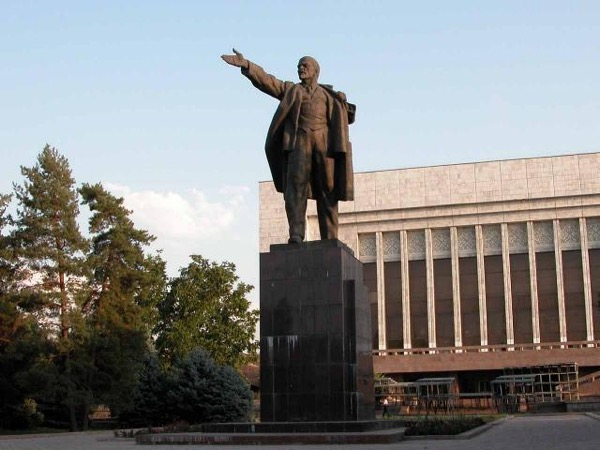 Bishkek City Tour