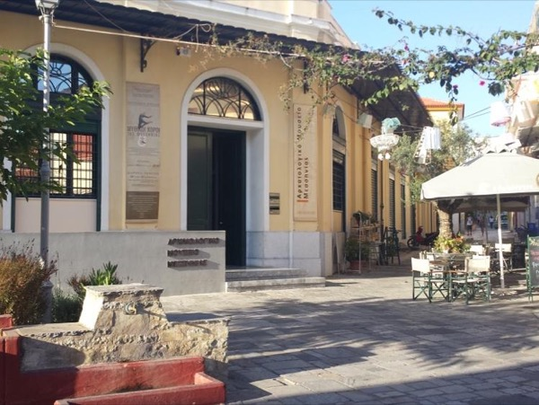 Kalamata Historic Center