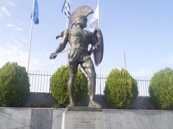 Iconic Sparta