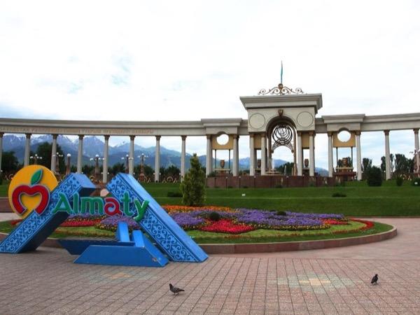 10 hour Grand Almaty tour