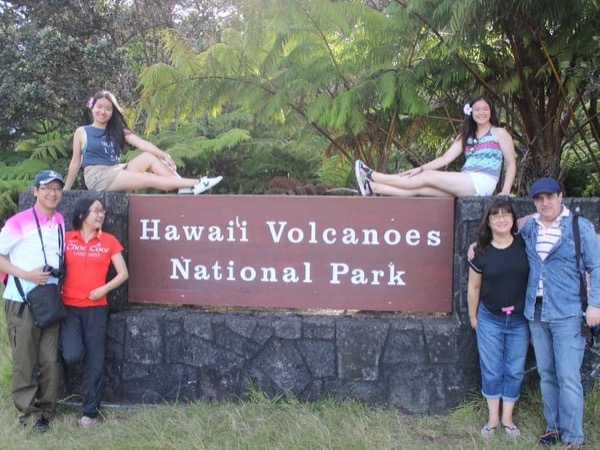 From Hilo Side: Custom Volcano Tour with Options.