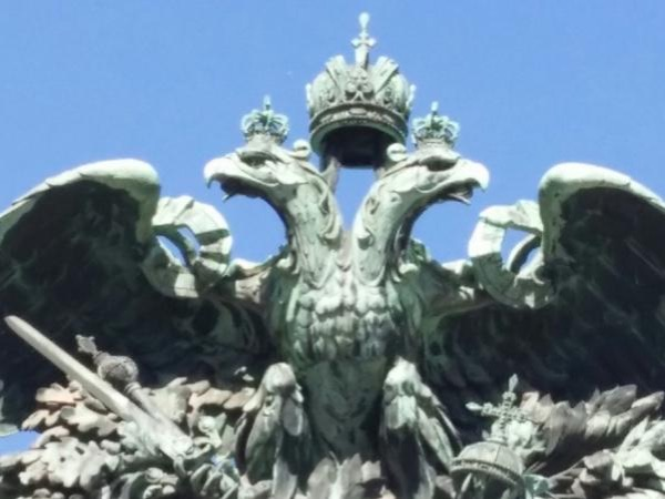 3 hours - Imperial Vienna with private guide