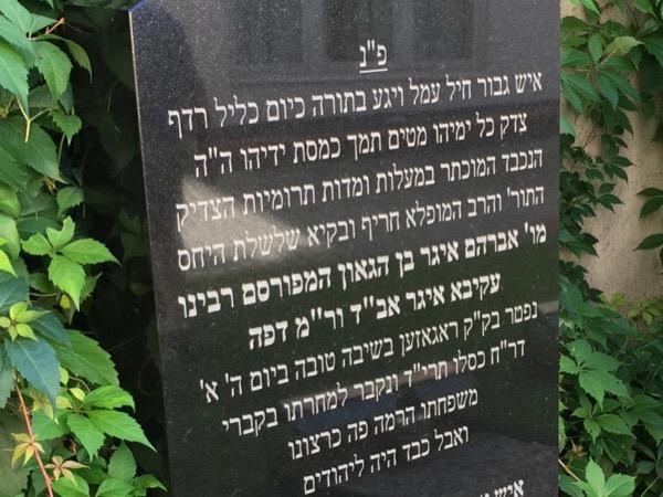 Jewish Heritage in Poznań