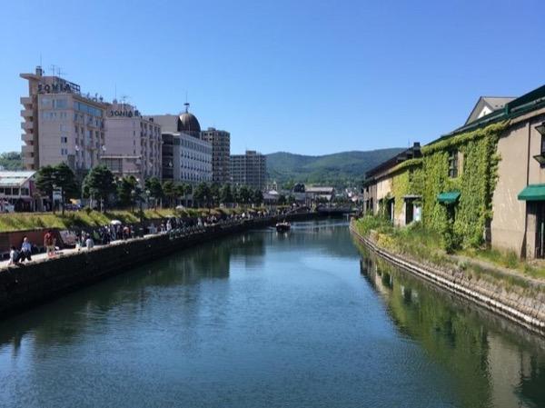 Sapporo & Otaru One-Day Tour