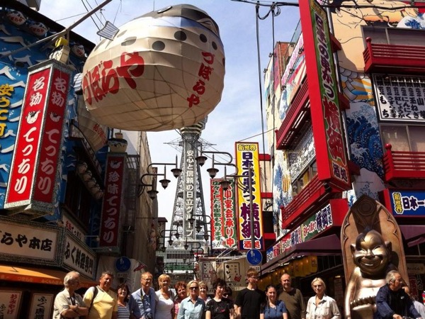 Flexible Custom Tour of Osaka 8 hours