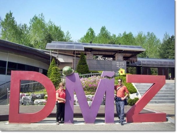 DMZ + Heyri Art Village or Seoul Tour