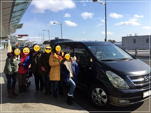 Korea Multiday Tour with English Culture Interpreter