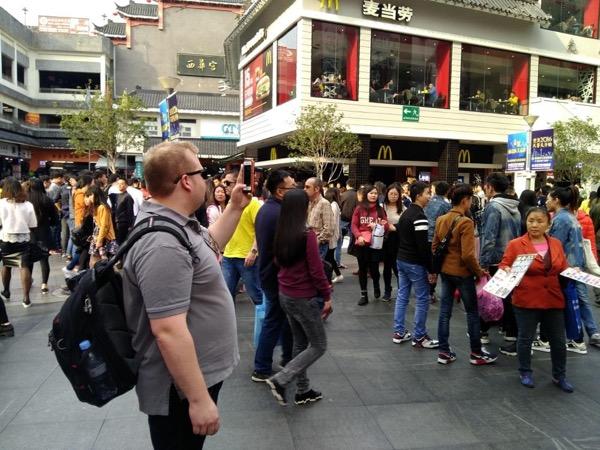 The Shenzhen