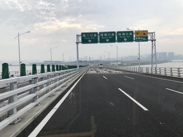 The Bridge to Macau