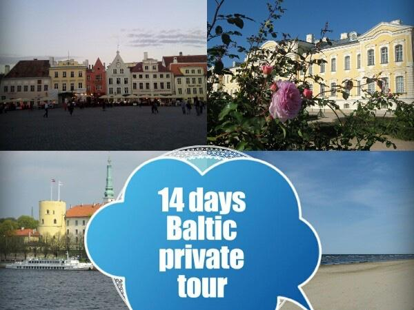 14 days Baltic trip