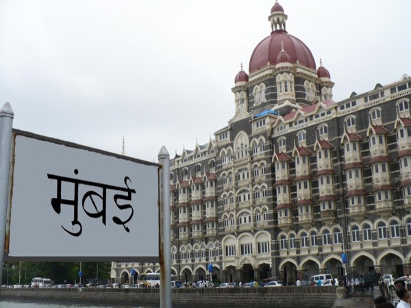 Mumbai City full Day Tour 8 hours (1 - 4 Person)