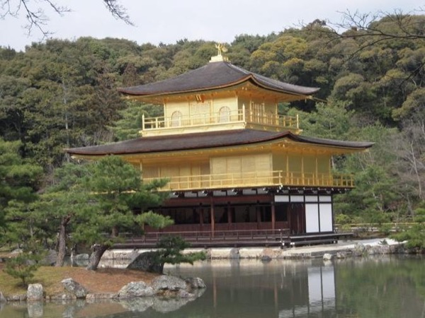 Kyoto Highlight Full-Day Private Tour