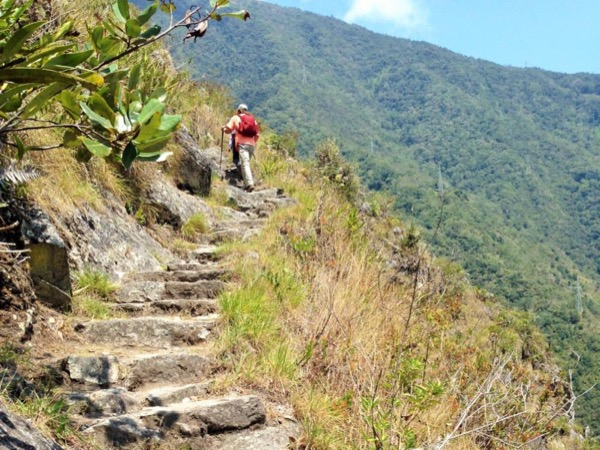 Short Inca Trail to Machupicchu 2 day / 1 night