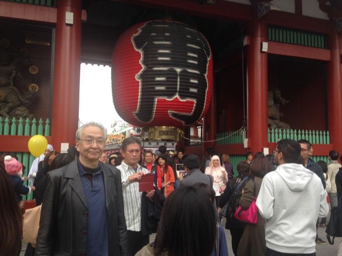 tour photo