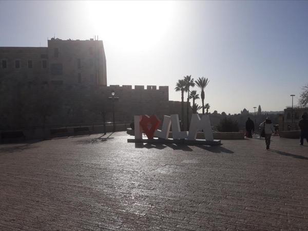 Jerusalem shore excursion day tour