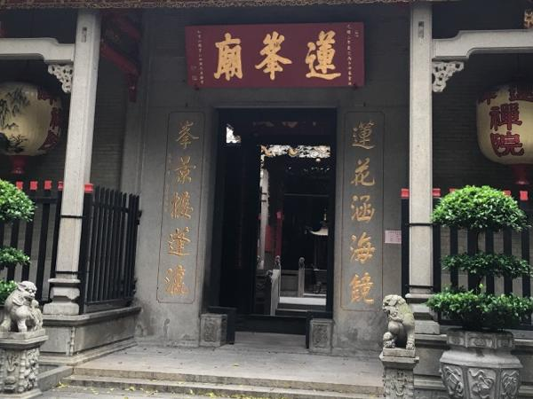 Macau Religious Architecture and National Heros