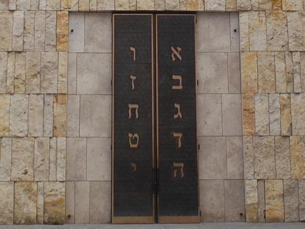 Munich Jewish History Private Walking Tour