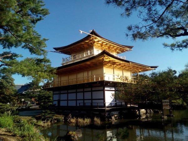 Kyoto Full Day Private Tour