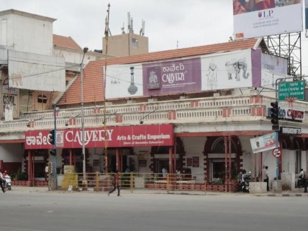 Hopping the Shops in Bangalore! - a Private Tour