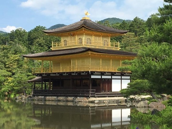 Kyoto & Nara World Heritage 2-Day Tour