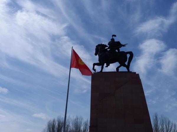 Bishkek Private City Tour