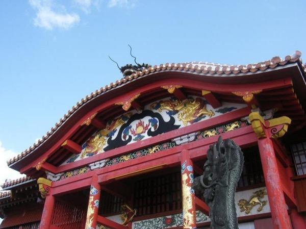 Full Day South Okinawa UNESCO World Heritage Sites Tour