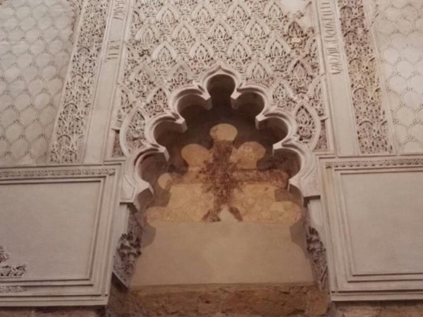 Sephardic Córdoba Private Tour