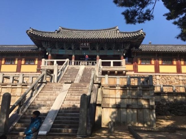 The Highlights of Gyeongju Tour from Busan