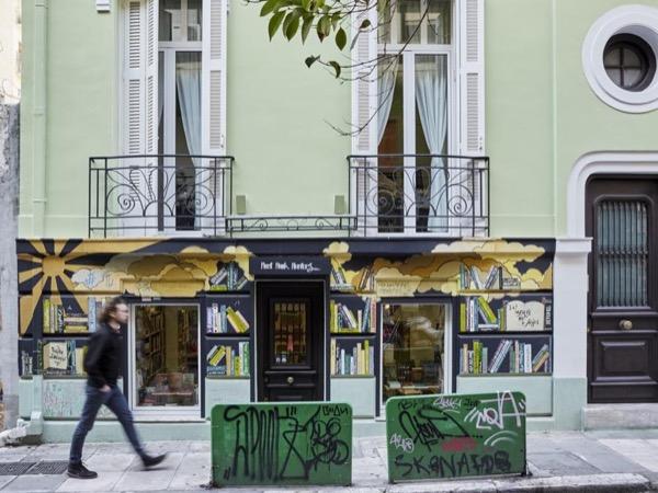 Athens Neighborhood Walking Tour
