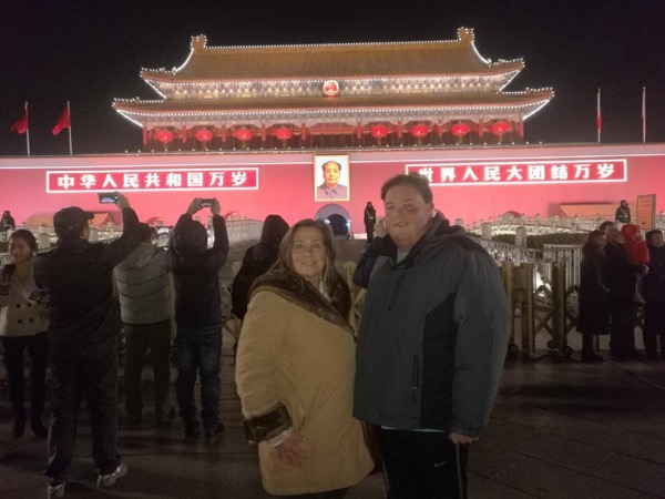 Explore Beijing Night Walking Tour