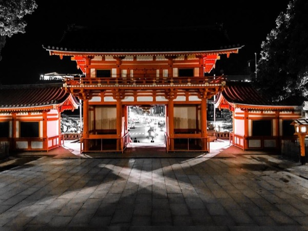 3.5-hour Gion Private Evening Tour