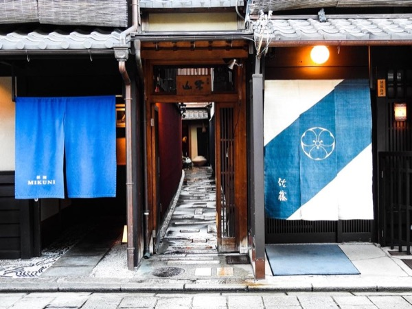 Kyoto Afternoon Tour + Gion Evening Tour