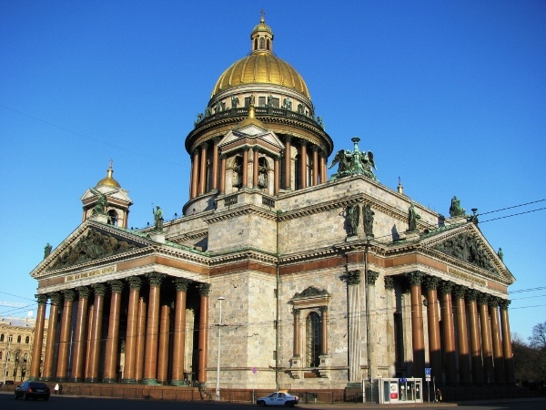 St. Petersburg Private City Tour (by car/mini bus)