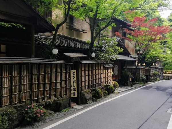 Beyond Kyoto - a Private Cycle Adventure