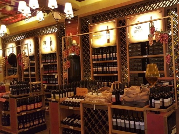 Wineries of the Carmel and Galilee Mountains Private Tour