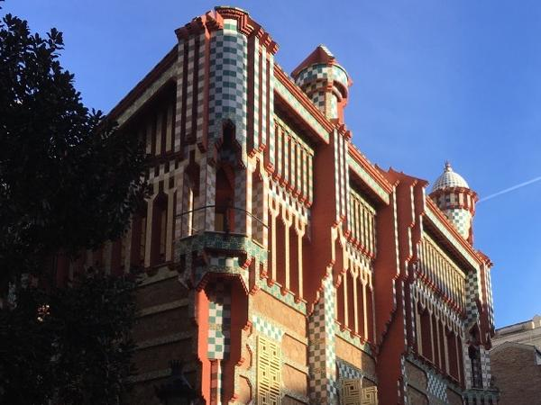 Gaudí Casa Vicens Private Tour in Barcelona