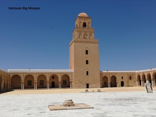 Full Day Kairouan, El Jem and Medina of Sousse Tour