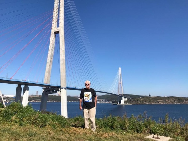 Vladivostok and Russky Island Tour